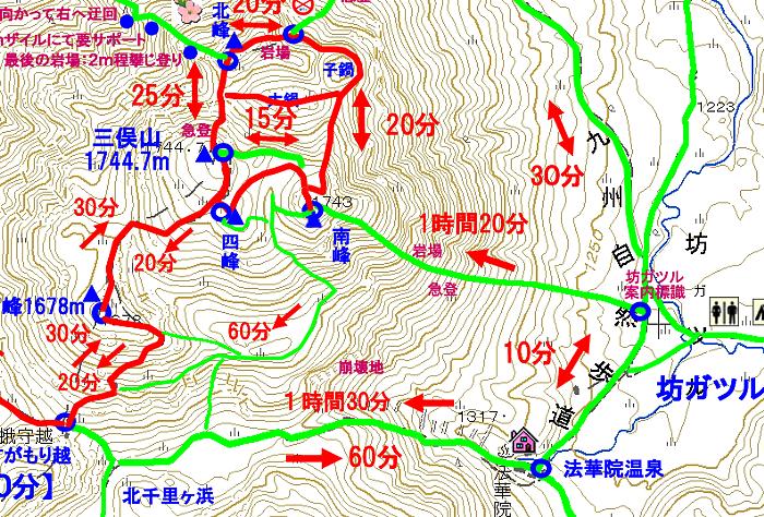 三俣山登山地図