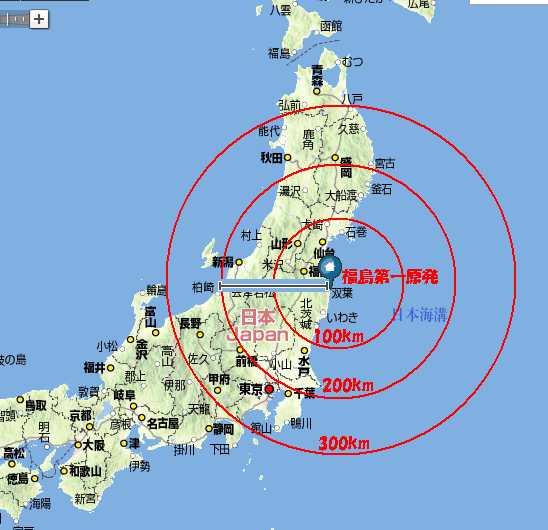福島第一原発から半径300kmまでの地域