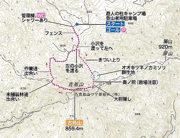 古処山地図