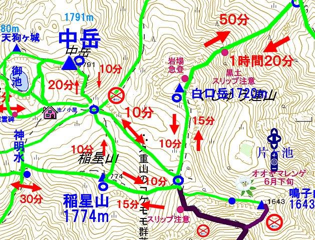白口岳周辺地図