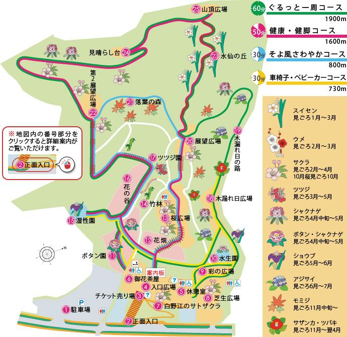 白野江植物公園内図