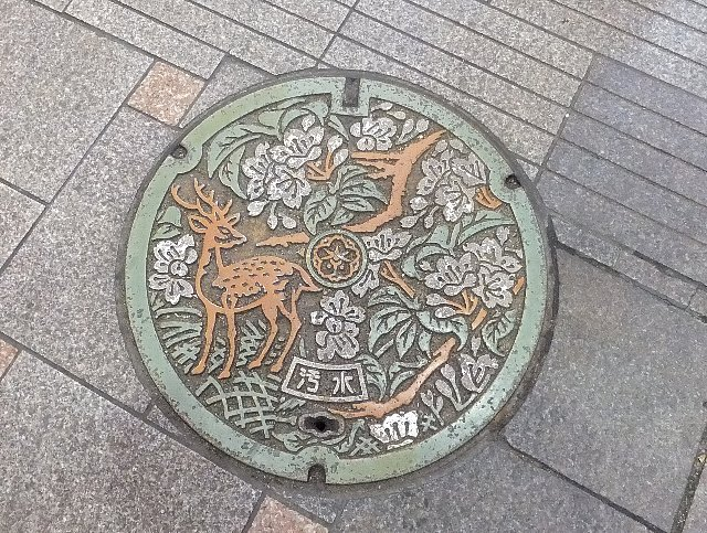 奈良市マンホール蓋