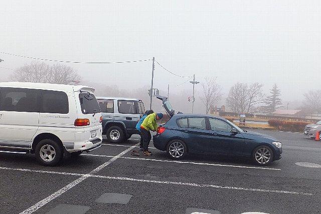 霧の長者原駐車場