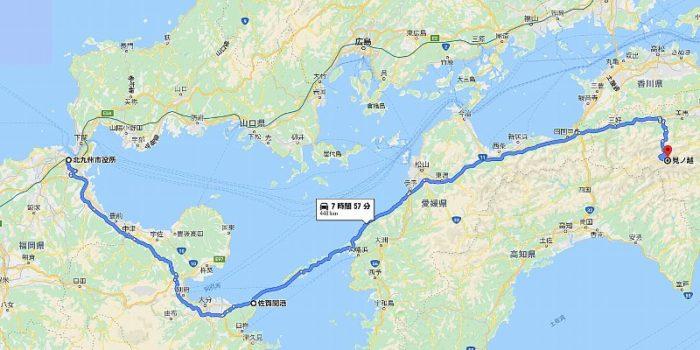 九州から四国までのルート