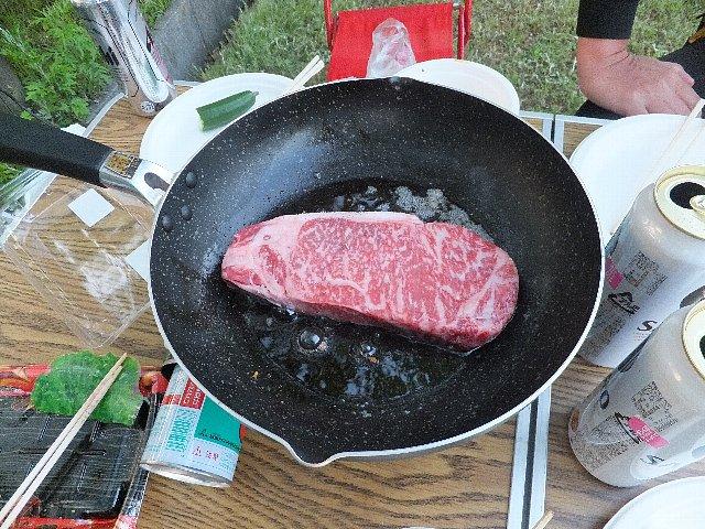 愛媛牛のステーキ