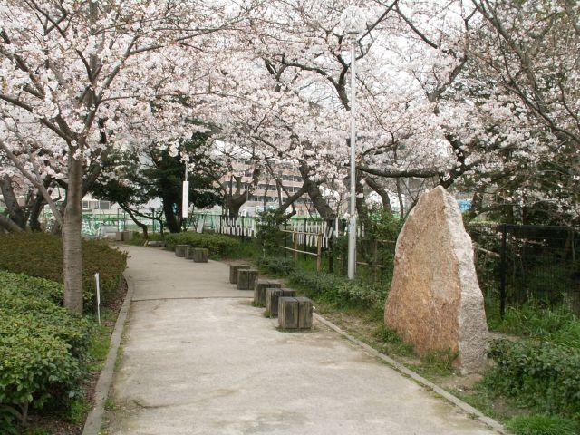 桧原桜公園の歌碑