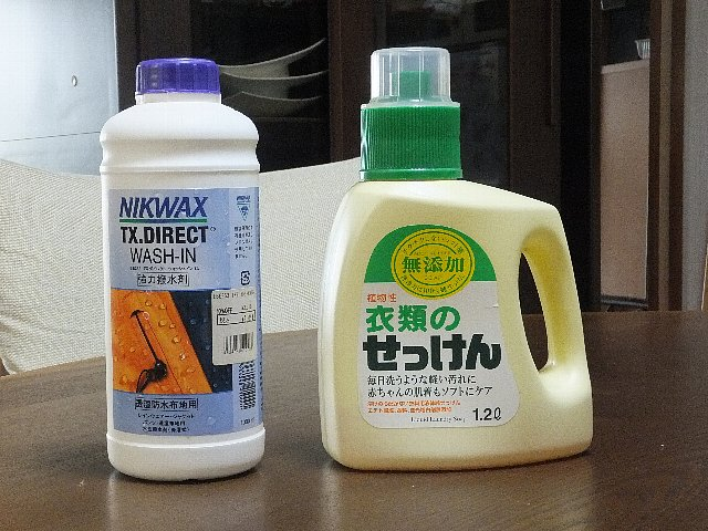 衣類の石けんとニクワックス(撥水剤)