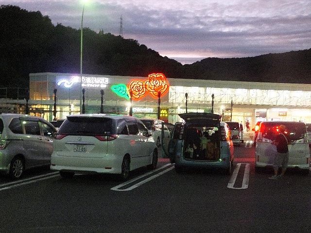 福山SA(上り)