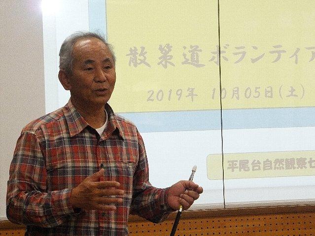 平尾台自然観察センターの古川勝明さん