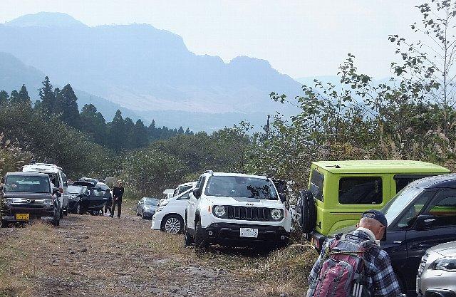 阿蘇・根子岳東峰大戸尾根登山口