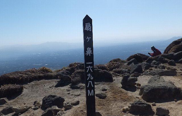 くじゅう 扇ヶ鼻の山頂標識