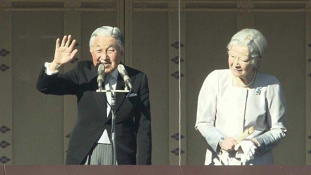新年の一般参賀での上皇・上皇后両陛下