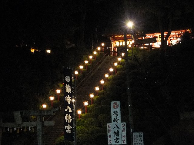 篠崎八幡宮の石段