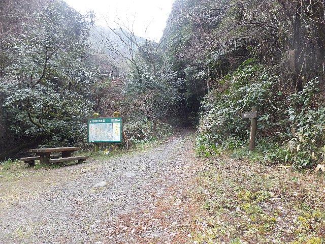 福智山 九州自然歩道登山口