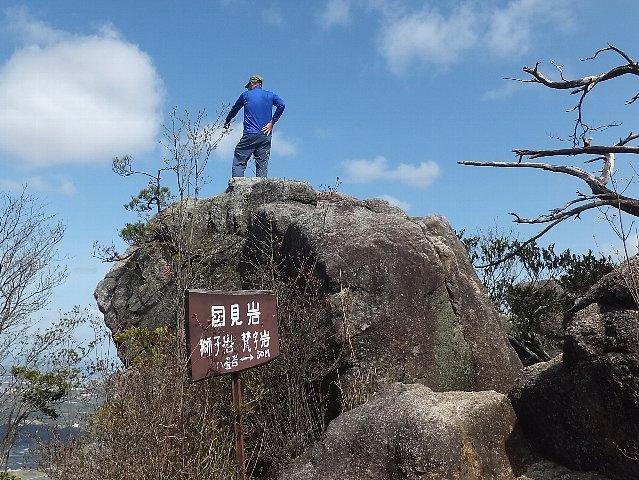 岩石山 獅子岩