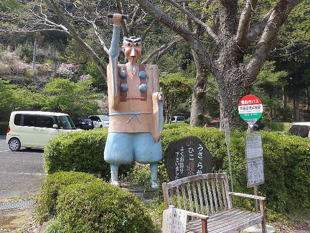 求菩提山第一駐車場