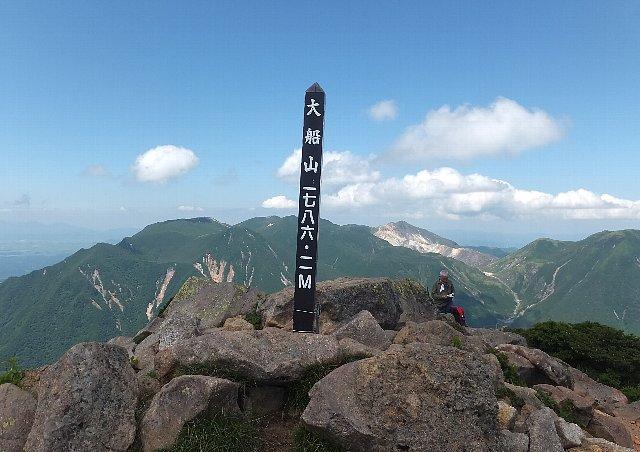 大船山の山頂標識