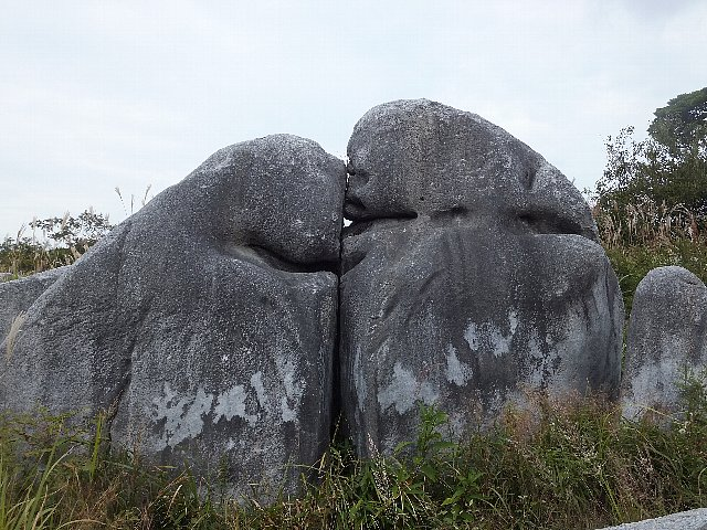 平尾台 キス岩