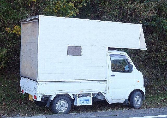 軽トラックのキャンピングカー