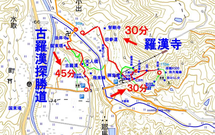 古羅漢探勝道の地図
