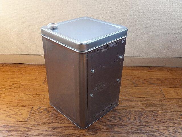 一斗缶燻製器