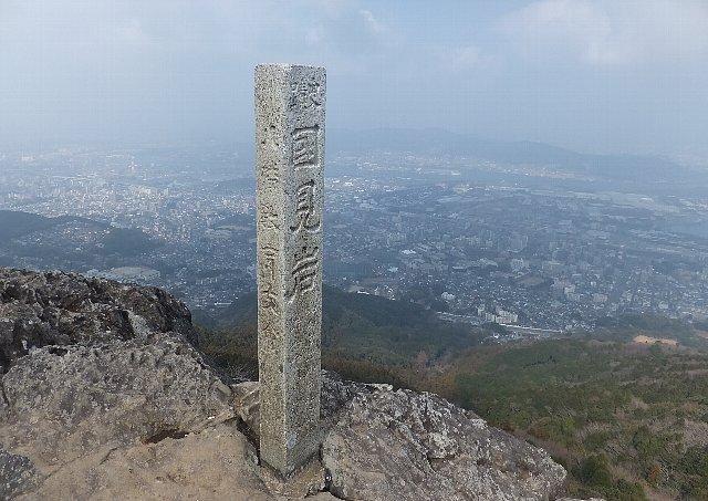 皿倉山 国見岩