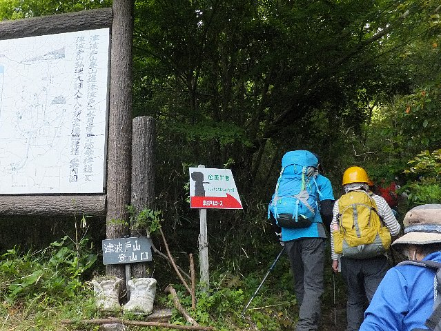 大分県 津波戸山
