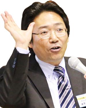 木下晴弘氏