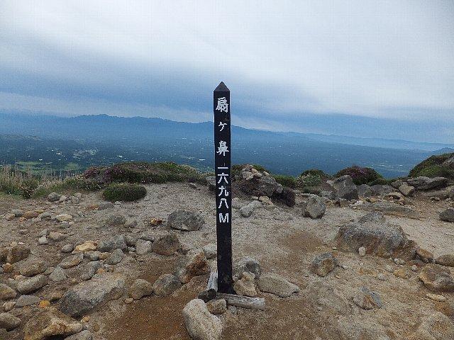 扇ヶ鼻山頂標識